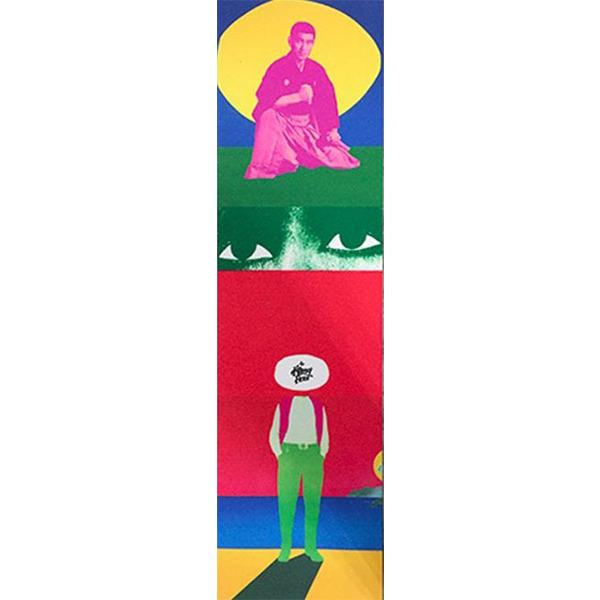"""The Killing Floor Skateboards Eyes Griptape - 9"""" x 33"""""""