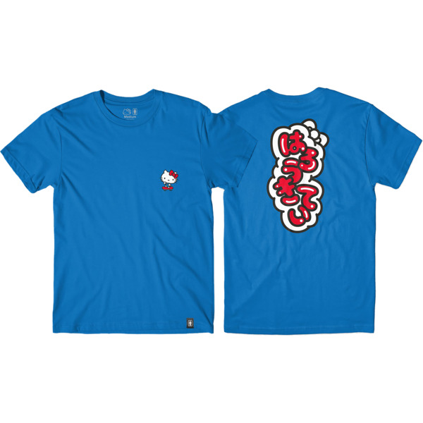 Girl Skateboards Hello Kitty Kitty Push Men's Short Sleeve T-Shirt