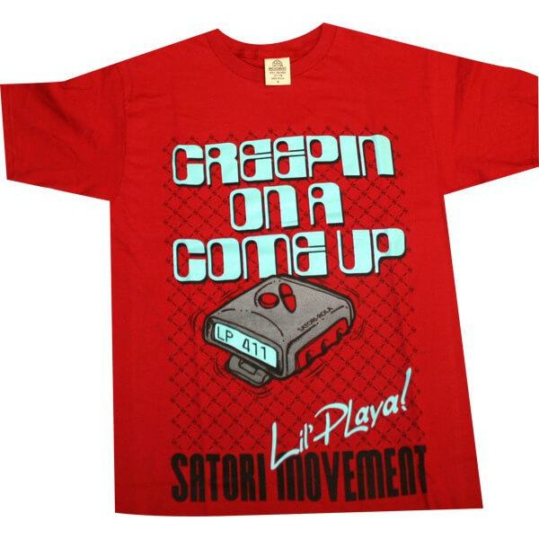 Satori Movement Larry Perkins Creepin\' Red Men\'s Short Sleeve T ...