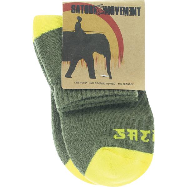 Satori Movement Warrior Olive Ankle Socks - Small