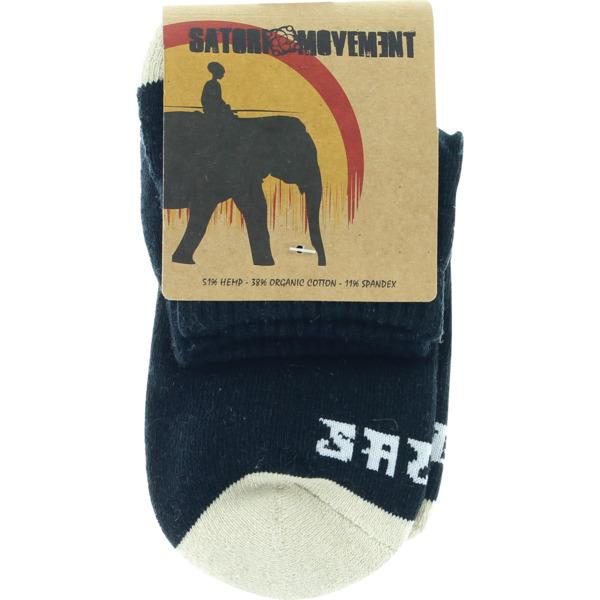 Satori Movement Warrior Black Ankle Socks - Large