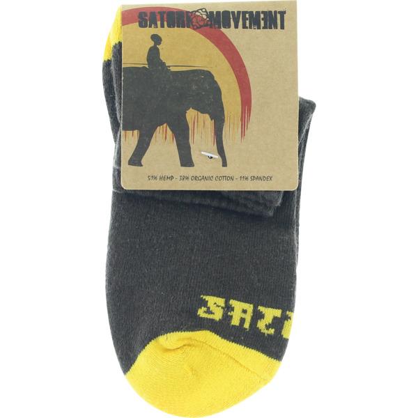 Satori Movement Warrior Chocolate Ankle Socks - Large