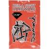 "Diamond Supply Co Hella Tight Phillips Black / Silver Skateboard Hardware Set - 7/8"""